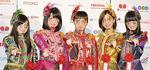 TSUTAYA映画ファン賞:日本映画部門『幕が上がる』に出演したももいろクローバーZ