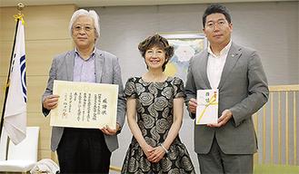 感謝状を手にする木場田社長と大谷さん、目録を受け取った福田市長