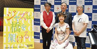大谷さんを囲む(左から)佐山さん、山田委員長、仙波さん