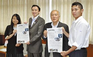 石田議長(左から2人目)と菅原副議長に生徒会通信を手渡す平坂さんと永澤さん