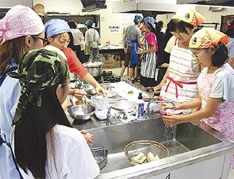 調理実習をする参加者