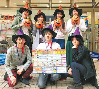 「鹿島田ハロウィン」を盛り上げた専修大学の学生