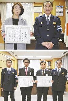 贈呈式に臨む外崎さんと伊藤署長(上)、左から吉田一長副署長、吉越さん、佐藤支店長