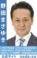 大型工事(大手向け)の過度な入札制度年間数億円にのぼるムダをなくせ!