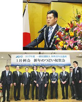式典で抱負を語る白石理事長(右)と祝賀会に臨んだ執行部メンバーら