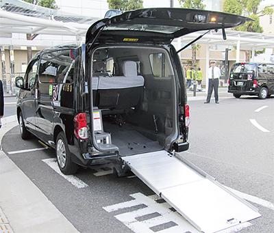 UDタクシー導入に補助金