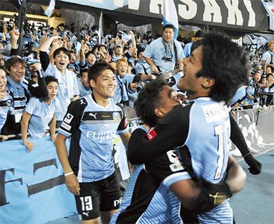 川崎F ACL(アジア・チャンピオンズリーグ)出場決める