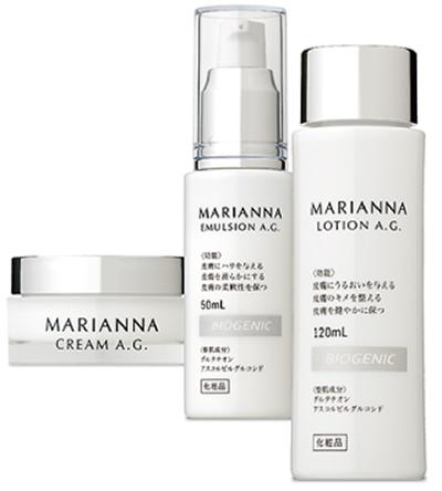新美白化粧品を発表