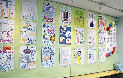 食品衛生ポスター展