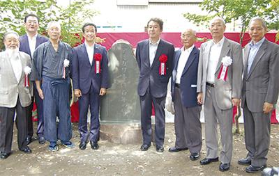 「アミガサ」の石碑建立