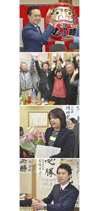 市議選 野田氏がトップ当選