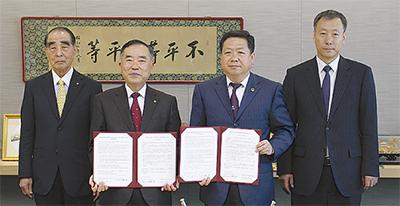 延辺と経済協定締結