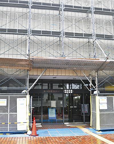 老朽化による改修工事