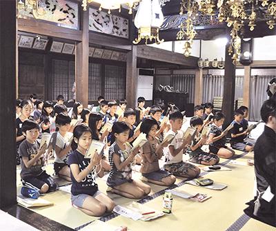 了源寺で修行体験