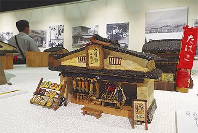 昭和の時代 展示で懐古