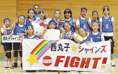 西丸子S・サファイアが優勝