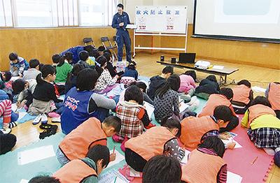 区内児童に防火防災教室