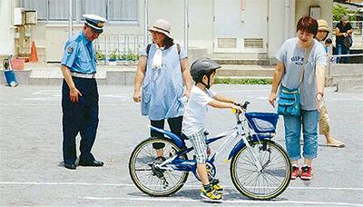 親子で自転車ルール学ぶ