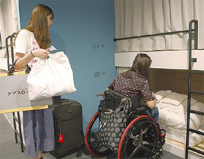 車椅子で気軽に旅行を