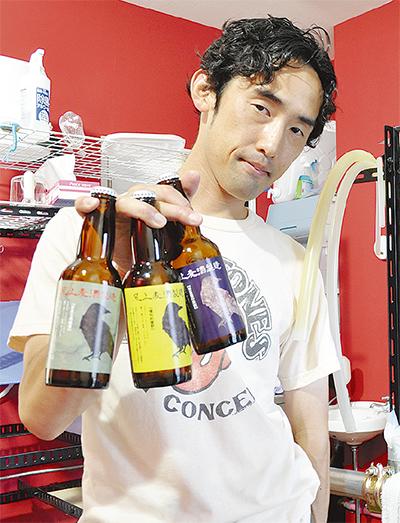 南加瀬でビール醸造始める