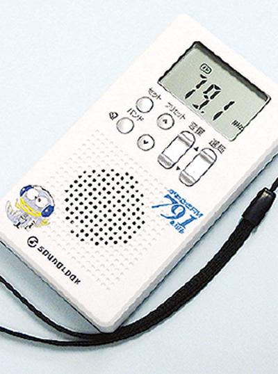 「防災袋にラジオを」