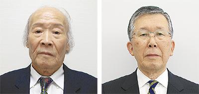 早川会長、君和田会長が受賞