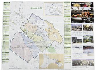 区内の見どころや施設、区内9地区の特徴を写真とともに紹介。市内のバス路線図とバス停、区役所やまちづくりセンターで取り扱う業務、イベントなども写真つきで明記されている