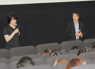 上映前にエピソードを語る山田准教授(左)と井上プロデューサー