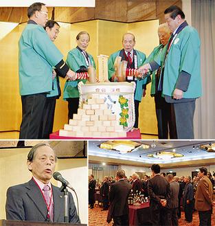 あいさつする松尾会長(左下)会は盛大に行われた