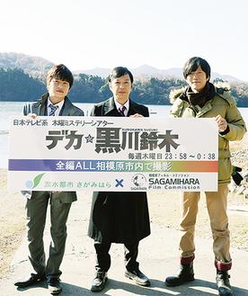 板尾創路さん(中央)、田辺誠一さん(右)、田中圭さんが出演するほか、ゲスト役に吉本の人気芸人が登場することも見どころの一つ