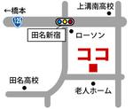 花大根の花畑MAP