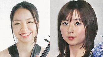 招待された南区在住の熊谷真紀さん(写真左・ヴァイオリン)と高林奈々子さん(ピアノ)
