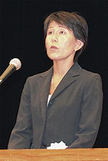 山本妙子会長
