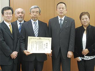 寄贈者の山本さん(写真中央)に、加山俊夫市長から感謝状が贈られた