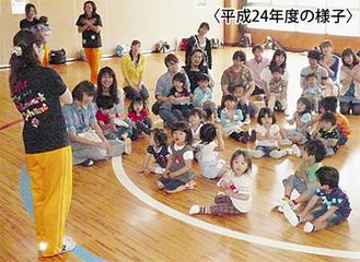 平成21年4月2日〜平成23年4月1日生まれが対象。年間の参加申し込み方法は同園まで