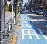 市が整備した自転車レーン