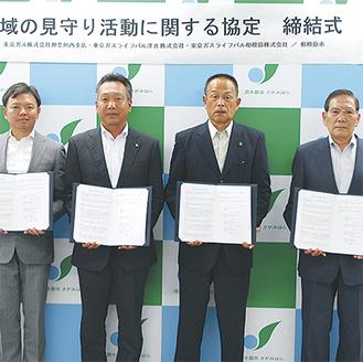 東京ガスグループ3社の代表者と加山俊夫市長
