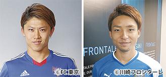 初選出の小林悠選手(右)と、4年ぶりに選ばれた太田宏介選手
