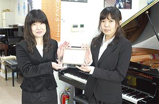 認定式に臨んだ岩岡代表(右)と佐藤社長