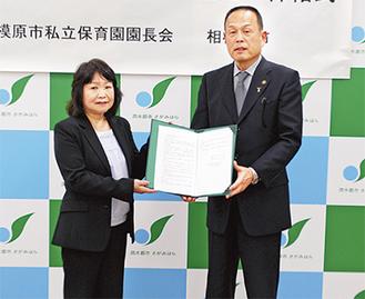 協定を交わす私立保育園園長会の内田会長(左)と加山俊夫市長