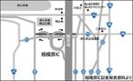 周辺道路との接続略図