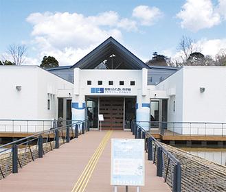 市の施設で初受賞となった相模川ふれあい科学館