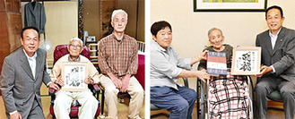 色紙を受け取る中村さん(右写真)と班目さん