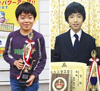 全神奈川珠算選手権で優勝した荒木君(右)と平川君