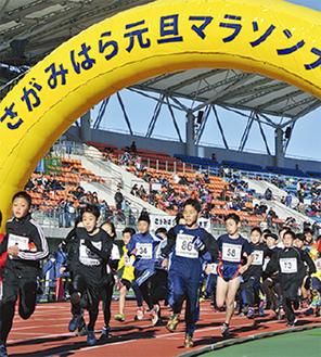 去年のマラソン大会=市体育協会提供