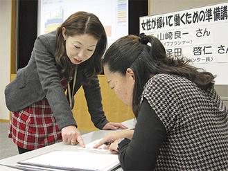 女性の就職支援のためのセミナーを行う久保田さん(左)