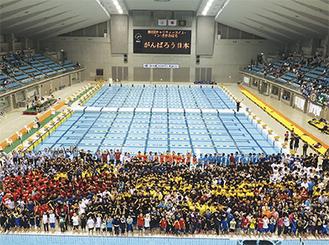 約2000人以上が参加した同大会