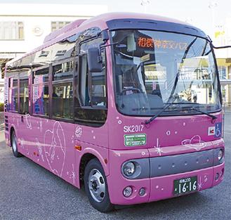 地域住民の重要な交通手段であるコミュニティバス