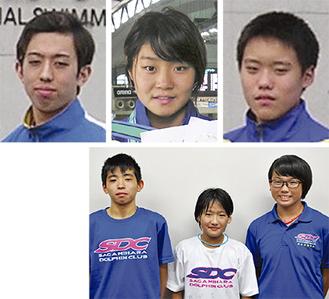 (上写真・左から)協栄スイミングクラブ相模原の井上君、奈須田さん、熊倉君(下・左から)山崎君、高橋さん、江藤さん