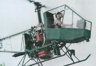 ヘリコプターを操縦する三浦さん